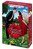 プッシング・デイジー~恋するパイメーカー~〈ファースト・シーズン〉コレクターズ・ボックス[DVD]