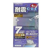コクヨ 耐震ゲルベース EAS-TS12T