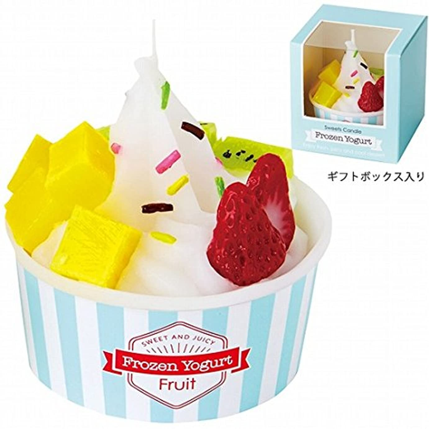 順応性のある興奮するライバルカメヤマキャンドル(kameyama candle) フローズンヨーグルトキャンドル 「フルーツ」 4個セット