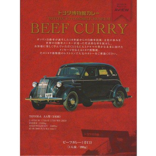 トヨタ博物館カレー ビーフ辛口 内容量:200g