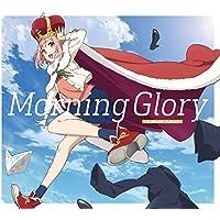 「Morning Glory」【豪華盤】(TVアニメ『サクラクエスト』オープニングテーマ)
