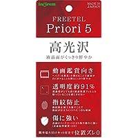 FREETEL Priori 5 フィルム つるつる 指すべり 高い透明度 指紋防止 / 光沢 IN-FP5F/A1