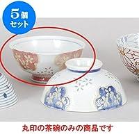 5個セット 夫婦茶碗 志野花小紋中平 [11.7 x 5.5cm] 【料亭 旅館 和食器 飲食店 業務用 器 食器】