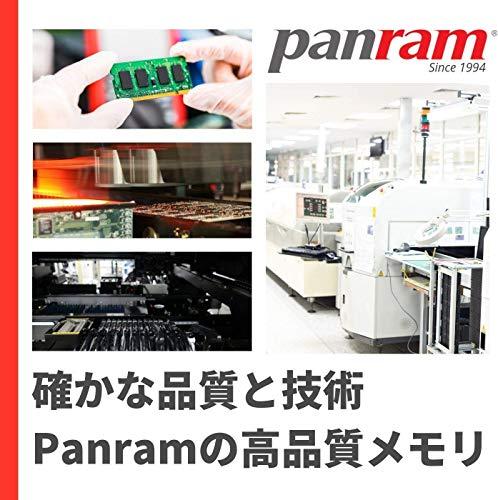 『CFD販売 デスクトップPC用 メモリ PC3-12800(DDR3-1600) 4GB×2枚 240pin DIMM (無期限保証)(Panram) W3U1600PS-4G』の6枚目の画像
