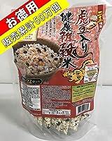 木村 虎豆入り健康雑穀米 660g(30×22袋) お徳用 お米屋お薦め
