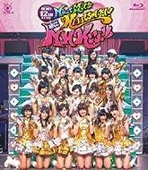 アイドリング!!!12thライブ「NiceでHotなKissしちゃいたい! 略してNHKング!!!」 [Blu-ray]