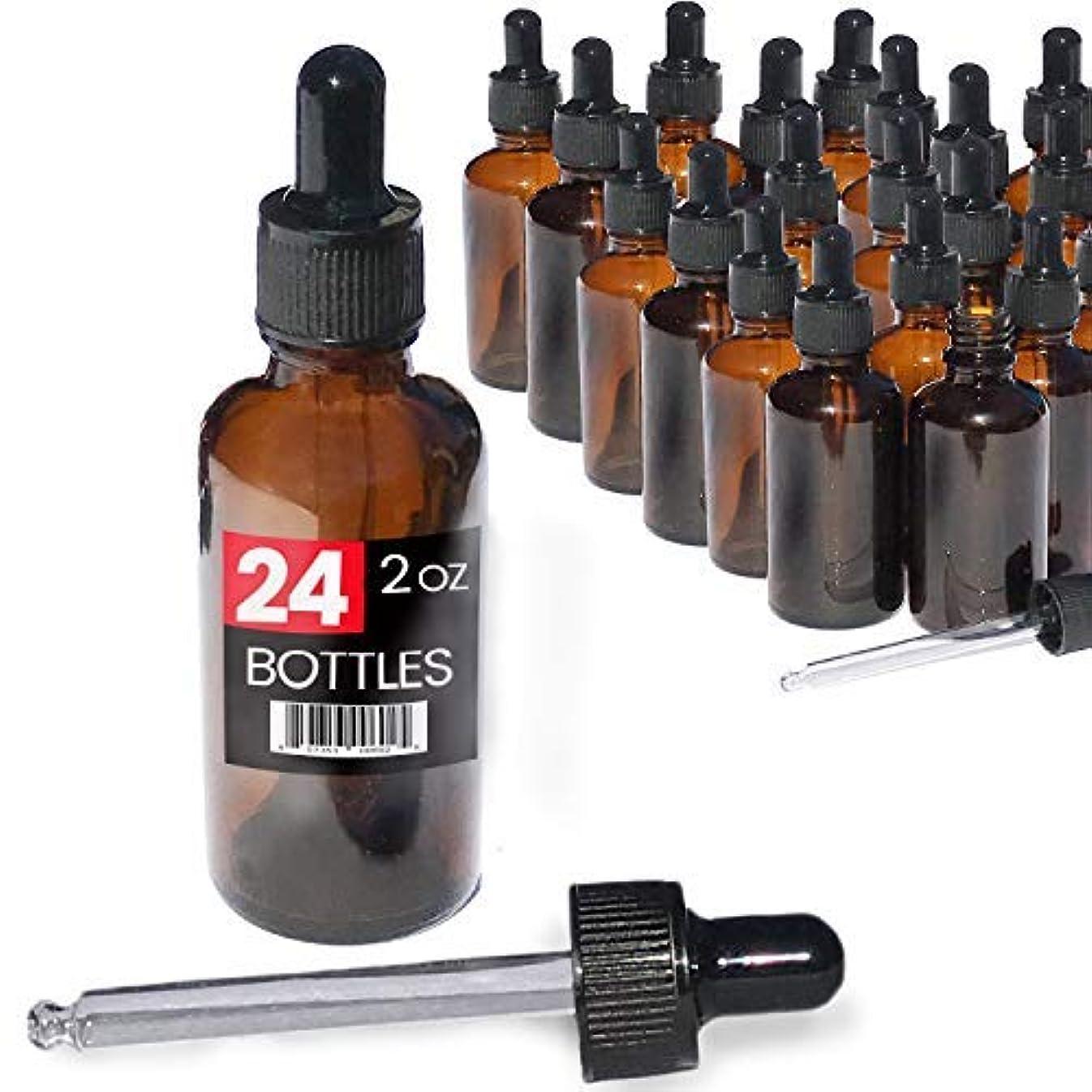 マスク視力職人2oz Premium Dropper Bottles (24 pack) - Great for Essential Oils - Amber 2 oz Glass - Glass Eye Dropper - Guaranteed...