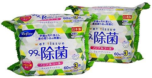 ノンアルコール 除菌 パラベンフリー ヒアルロン酸 配合 ウェットティッシュ 無香料 60枚 3個入...