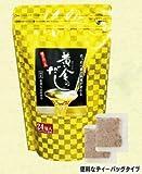 北前船のカワモト 黄金のだし(24パック)×2袋