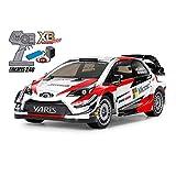 XB 1/10 トヨタ ガズー レーシング WRT/ヤリス WRC (TT-02シャーシ)(完成品) 急速充電器&放電器セット+2300バッテリー