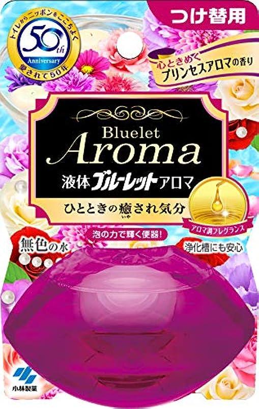 生む何でもコロニー液体ブルーレットおくだけアロマ トイレタンク芳香洗浄剤 詰め替え用 プリンセスアロマの香り 70ml
