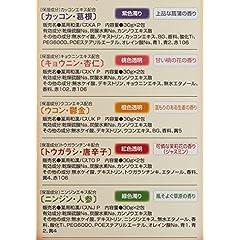 薬用入浴剤 温浴習慣 10包入 30g×10包 【医薬部外品】