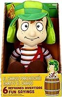 El Chavo Parlanchin 18 Inch Talking Plush Doll, By Jakks Pacific by Jakks Pacific
