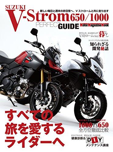 suzuki v strom 650 1000 perfect guide motor magazine mook
