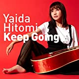矢井田瞳<br />Keep Going (CD+DVD)