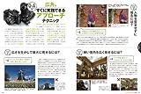 マイクロフォーサーズレンズ FANBOOK (インプレスムック デジタルカメラマガジンFANBOOKシリーズ NO.) 画像