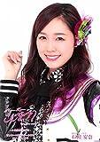 【石田安奈】 公式生写真 AKB48 こじまつり 感謝祭Ver. ランダム