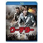 クーデター [Blu-ray]