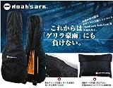 Noah'sark Rain Coat NRC-Acoustic [アコギケース用レインコート]