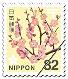 日本郵便 82円切手【2枚組】