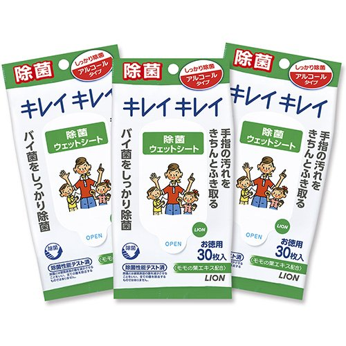 【まとめ買い】キレイキレイ 除菌ウェットシート アルコールタイプ 30枚×3...