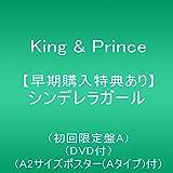 King & Prince (アーティスト) | 形式: CD  発売日: 2018/5/23新品:   ¥ 1,620 2点の新品/中古品を見る: ¥ 1,620より