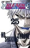 BLEACH 25 (ジャンプコミックス)