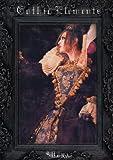 Gothic Elements[DVD]