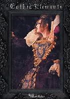 Gothic Elements [DVD](在庫あり。)