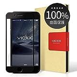 iPhone7 Plus/iPhone8 Plus 強化ガラス液晶保護フィルム 硬度9H/高感度 3D Touch/気泡レス/耐衝撃/高耐久/高透過率/防指紋/光沢/飛散防止処理 アイフォン7プラス/アイフォン8プラス 全面保護 (Black)