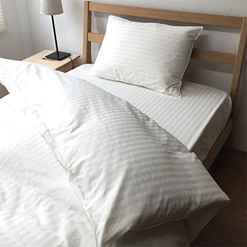 日本製 綿100% 60サテンストライプ 【Etoile】 ピロケース まくらカバー 43x63c用 (ホワイト)