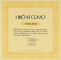 HIKOKIGUMO by YUMI ARAI (2000-04-26)