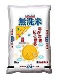 【精米】長崎県産 無洗米 にこまる 5kg 平成28年産