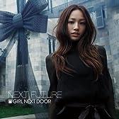 NEXT FUTURE(DVD付)