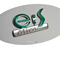 松印 エンブレムフィルム T1 車名エンブレム用 ミラ イース e:S LA300/LA310 【カラー:レザーホワイト】