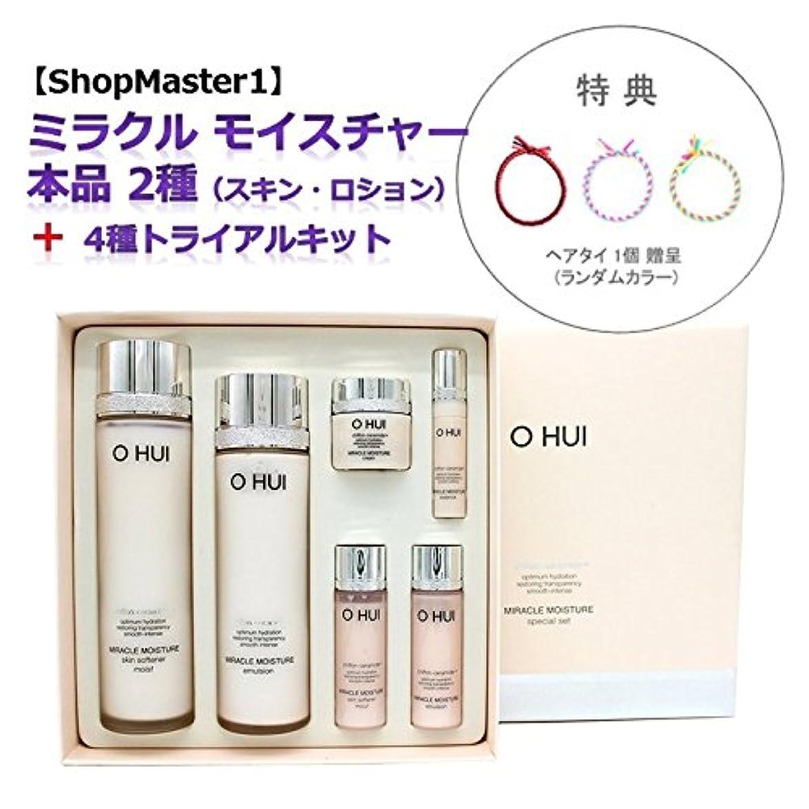 吸収説教付与【O HUI オフィ】ミラクルモイスチャー スキン?エマルジョン + トライイアルキット 4種 / Miracle Moisture Skin?Emulsion + Trial Kit 4Pcs / 海外直送品 / 特典...