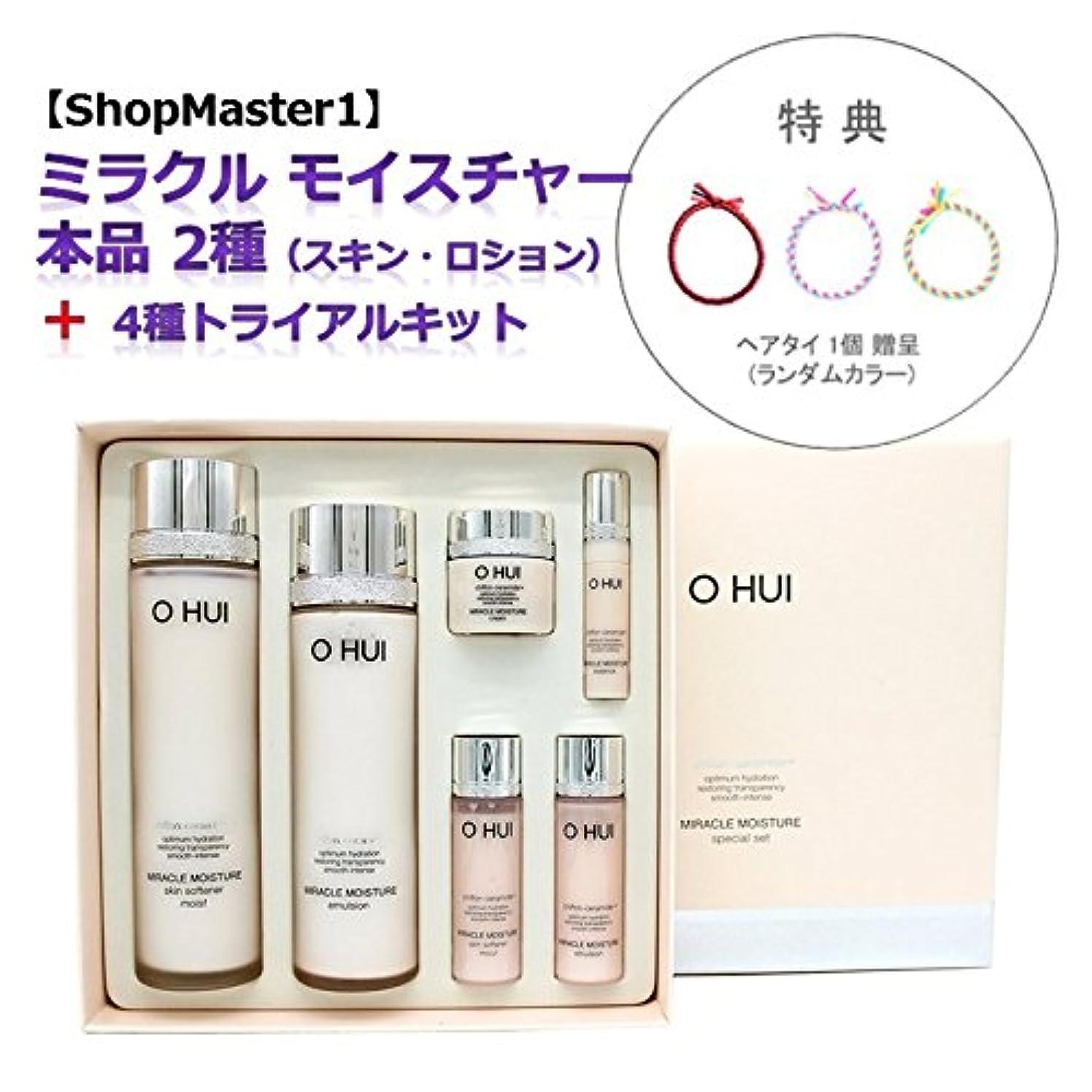 【O HUI オフィ】ミラクルモイスチャー スキン?エマルジョン + トライイアルキット 4種 / Miracle Moisture Skin?Emulsion + Trial Kit 4Pcs / 海外直送品 / 特典...