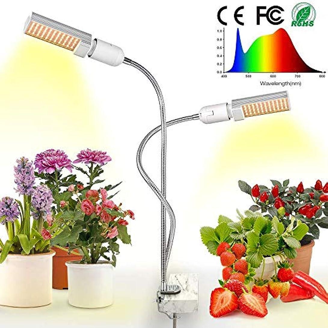 鹿ワインレジ50W Ledは屋内植物用の電球を成長させます超明るい100個のLED太陽のような完全なスペクトルがランプ白を成長させ、2スイッチを備えたデュアルヘッドグースネックデスク植物ライト