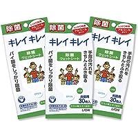 【まとめ買い】キレイキレイ 除菌ウェットシート アルコールタイプ 30枚×3個パック