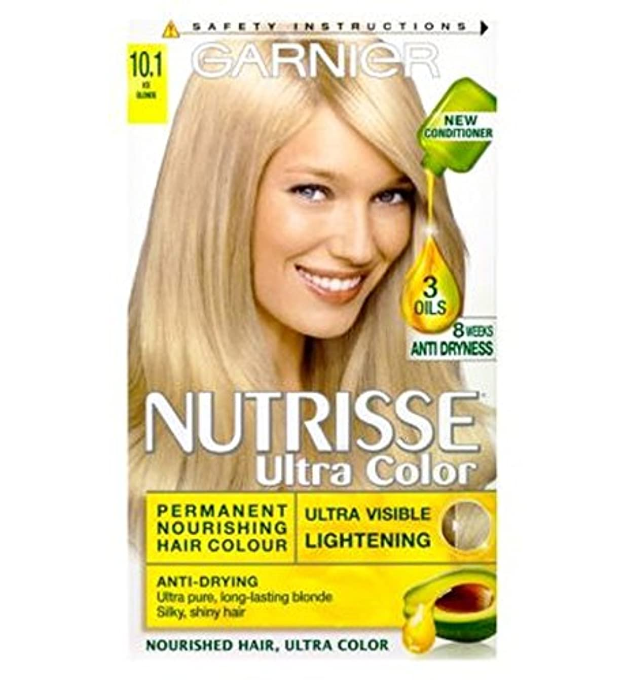 ひまわりオーバードロー予防接種するガルニエNutrisse超永久色10.1氷のブロンド (Garnier) (x2) - Garnier Nutrisse Ultra Permanent Colour 10.1 Ice Blonde (Pack of 2...