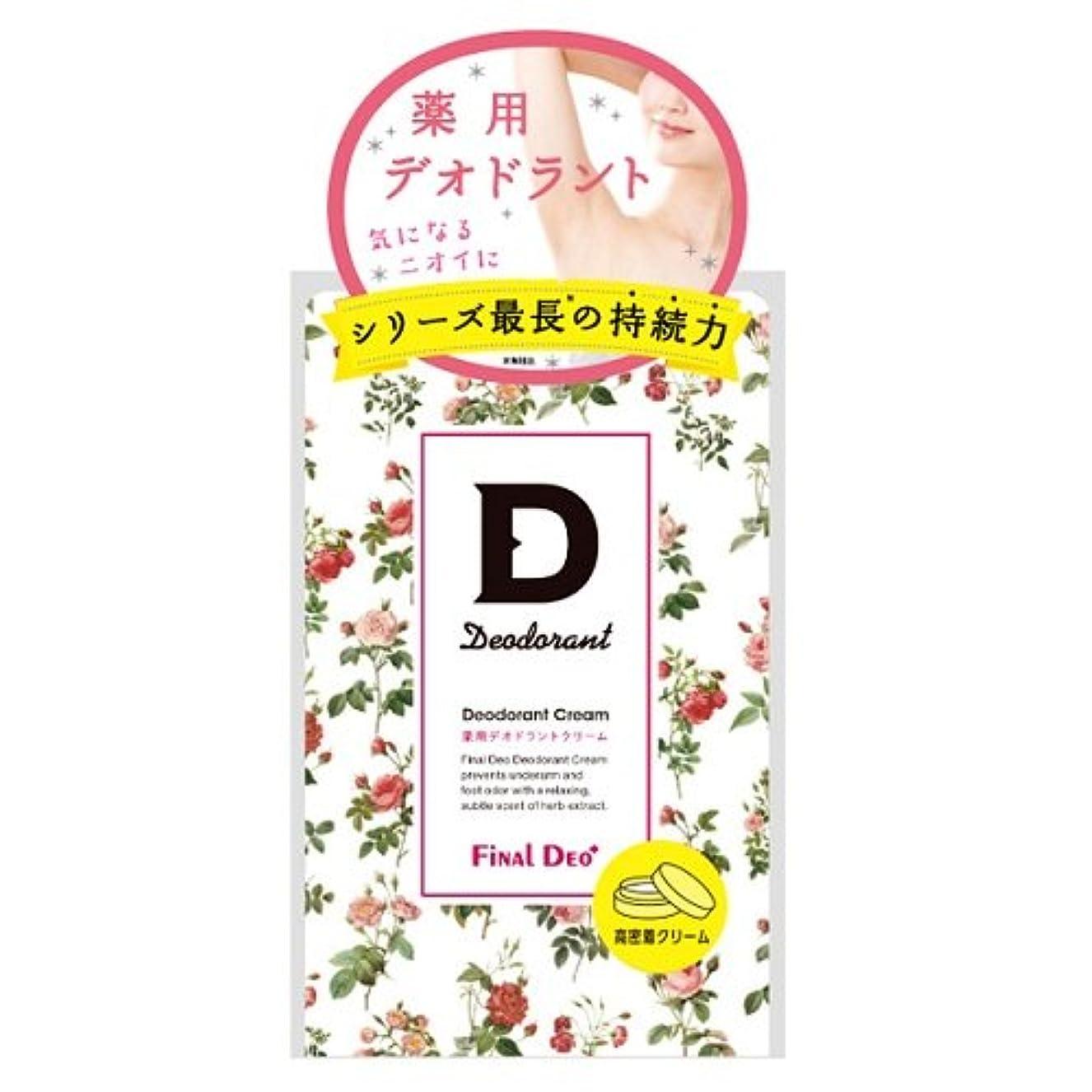 ときわ商会 薬用デオドラントクリーム ファイナルデオプラス 10g