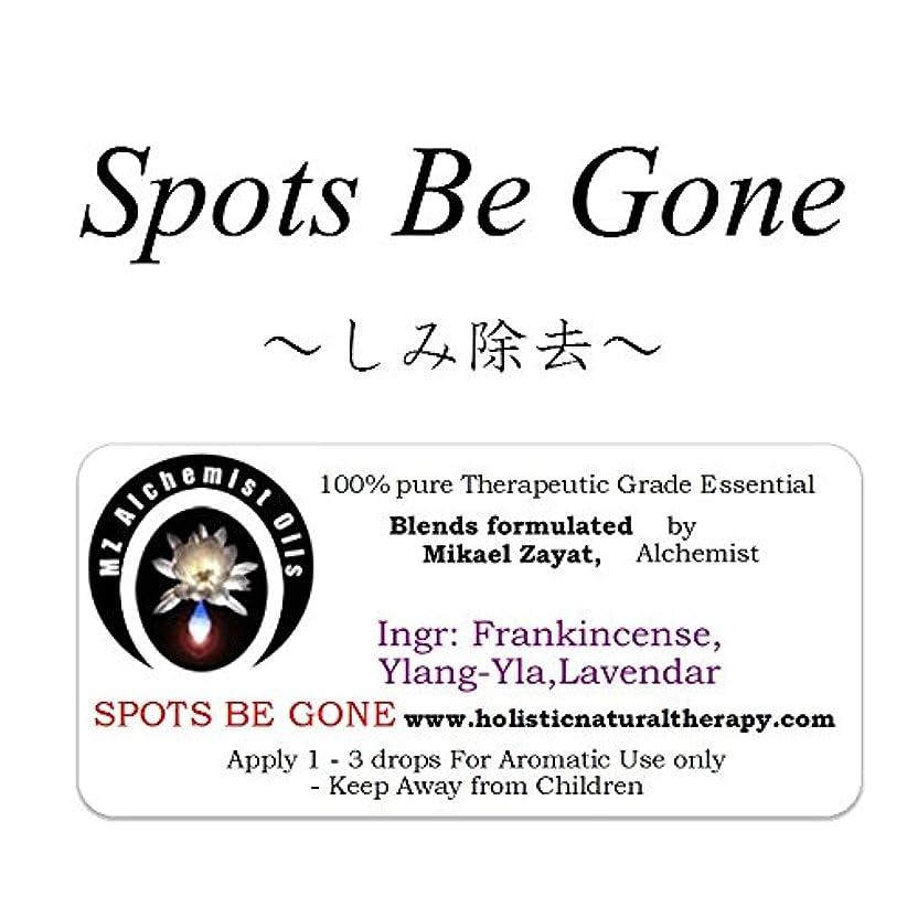 アルコール木再生的ミカエル?ザヤットアルケミストオイル セラピストグレードアロマオイル Spots Be Gone-スポッツ?ビー?ゴーン(しみ除去 - 4ml