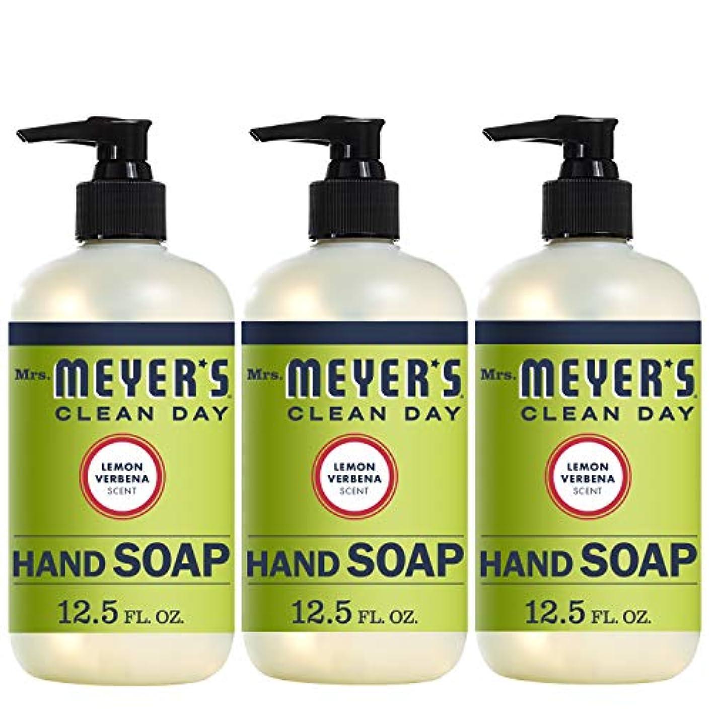 ミリメーター重荷逃すMrs. Meyers Clean Day ハンドソープ レモン Verbena 12.5液量オンス