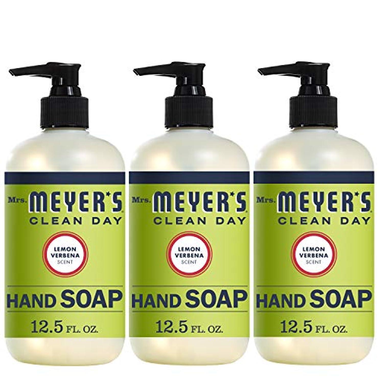 迷信海外分離するMrs. Meyers Clean Day ハンドソープ レモン Verbena 12.5液量オンス