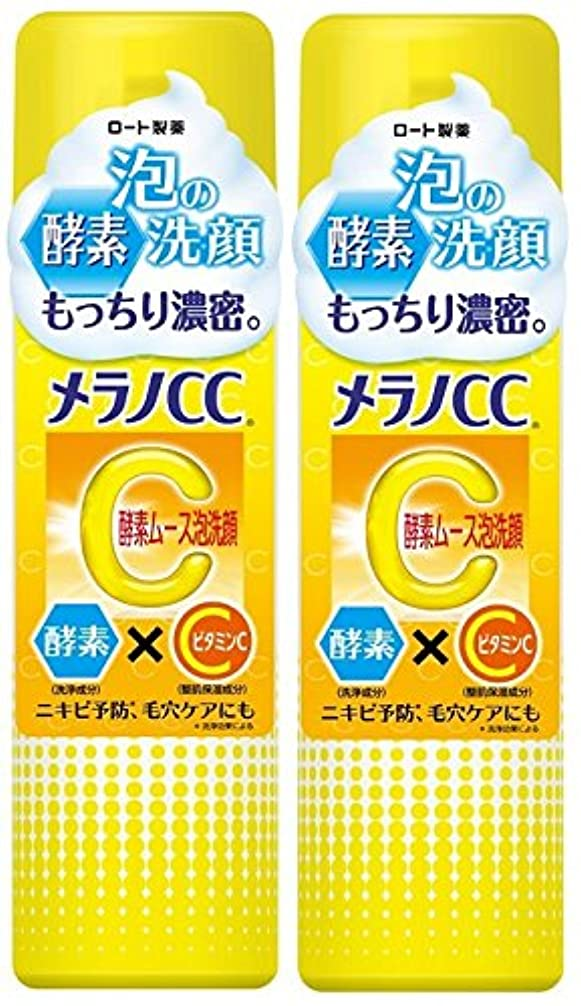 地味な霊焦がす【まとめ買い】メラノCC 酵素ムース泡洗顔 (2個)