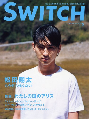 SWITCH Vol.28 No.5(2010年5月号)...