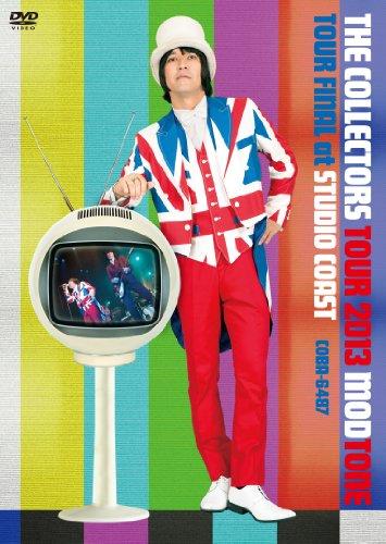 THE COLLECTORS TOUR 2013 MODTONE -TOUR FINAL at STUDIO COAST- [DVD]