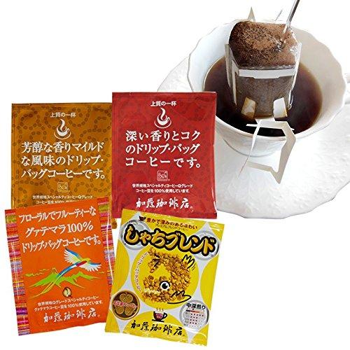 加藤珈琲店 珈琲専門店の ドリップバッグ コーヒー お試し アソート セット 80P