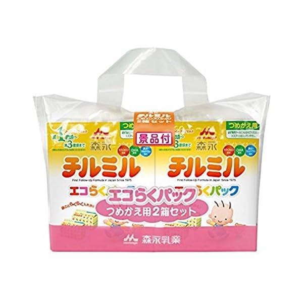 森永 チルミル エコらくパック 800g (40...の商品画像