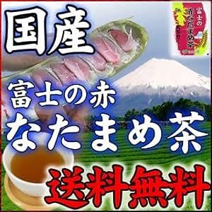 【お試し】富士の赤なたまめ茶 (なた豆茶)4g×10包